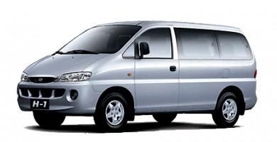 Hyundai H-1 - car for rent